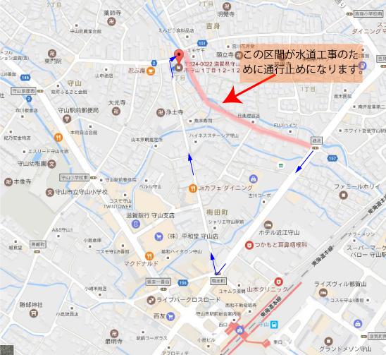 [2/13から3/19までの期間、以下の赤い道が舗装工事のために通行止めになります。これまで油池の交差点から当院に来られていた方は、地図の青い矢印に沿ってお越し下さい。]