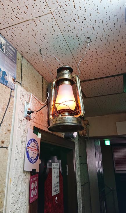 mark_Lamp.jpg